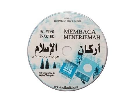 dvd-1-FILEminimizer.jpg